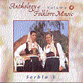 Anthology Of Folklore Music. Volume 4. Serbia 1