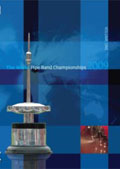 The World Pipe Band Championships 2009 - Volume 1 DVD