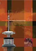 The World Pipe Band Championships 2009 - Volume 2 DVD