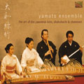The Art of the Japanese Koto, Shakuhachi and Shami