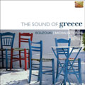 The Sound of Greece � Bouzouki