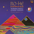 Ro- He, Classical Egyptian Dance