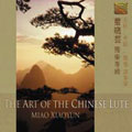 The Art Of The Chinese Lute