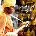 Bauls of Bengal -  Mystic Songs from India