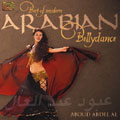 The Best of Modern Belly Dance from Arabia