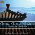 Classical Chinese Folk Music, featuring the Chinese flute