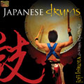 Japanese Drums