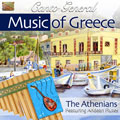 Music of Greece - Canto General