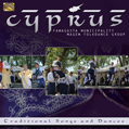 Cyprus, Traditional Songs and Dances