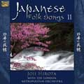 Japanese Folk Songs II