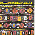 Bulgarian Musical Folklore