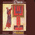 G'Vanim -  28 Israeli Folkdances