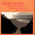 Shiru Hashir -  Israeli Folk Dances 5