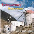 Song and Dances Of Karpathos